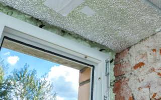 Монтаж пластиковых окон в кирпичном доме