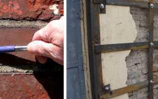 Чем и как заделать трещину в стене кирпичного дома своими руками