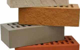 Какой размер облицовочного кирпича основные виды кирпича и их параметры (длина: ширина: высота)