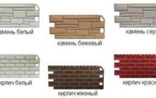 Фасадные панели под кирпич в Балашихе