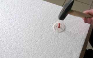 Порядок крепления пенопласта к стене