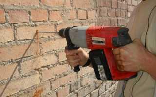 Как и чем сверлить кирпичную стену