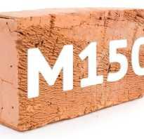 Кирпич М 150: характеристики, виды, применение