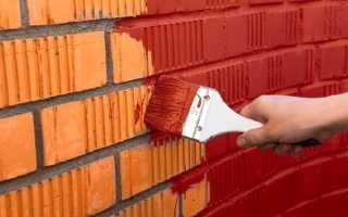 Покраска кирпичной стены: выбор краски и подготовка поверхности, технология окрашивания