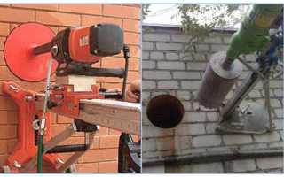 Как в кирпичной стене сделать отверстие под трубу своими руками: методы и инструмент