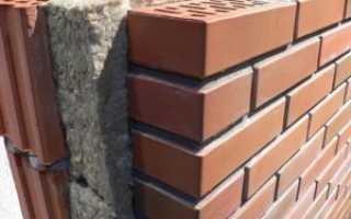 Выбор утеплителя для стен кирпичного дома